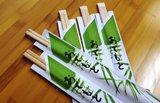 GreenPicnic bamboe eetstokjes