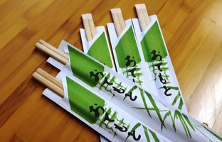 Bamboe eetstokjes, pak 25 stuks